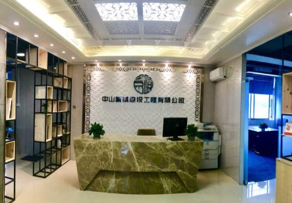 中山景祺建设工程有限公司_才通国际人才网_job001.cn