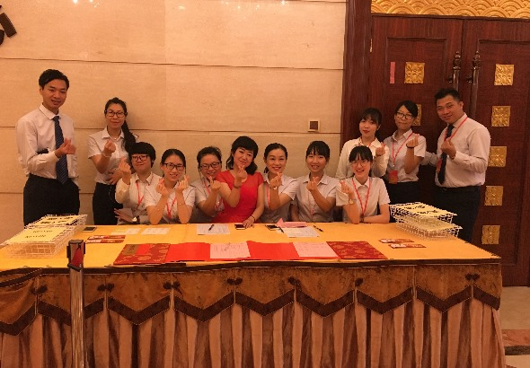 中国人寿保险有限公司 _才通国际人才网_job001.cn