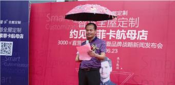 佛山市索菲卡家居有限公司_才通國際人才網_job001.cn