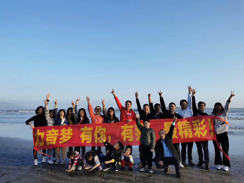 中山市金力探照明科技有限公司_才通国际人才网_job001.cn