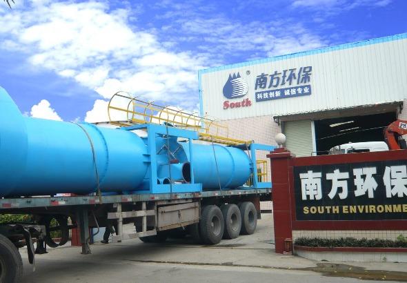 中山南方环保工程设备有限公司_才通国际人才网_job001.cn