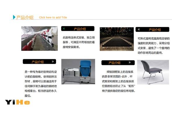 中山市易和五金制品有限公司_才通国际人才网_job001.cn