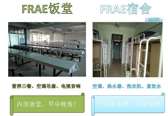 中山市福瑞卫浴设备有限公司_才通国际人才网_job001.cn