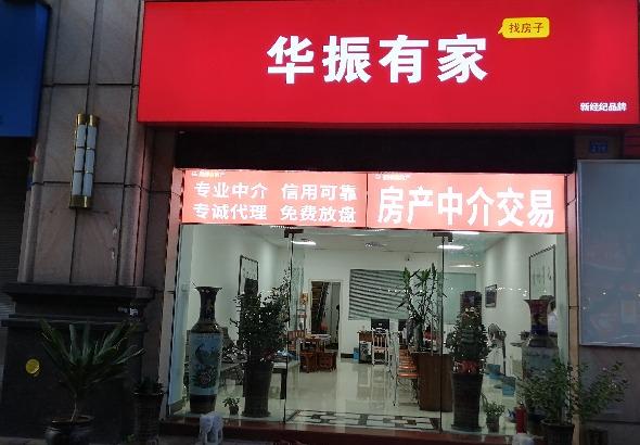 中山市顺邦房地产代理有限公司_才通国际人才网_job001.cn