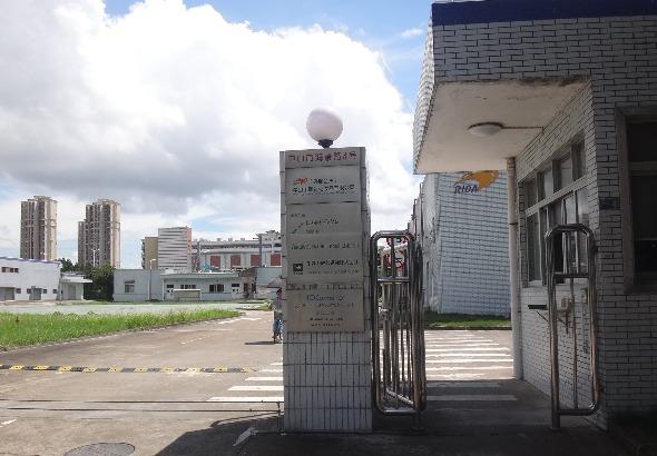 中山市丽达化妆品有限公司_才通国际人才网_job001.cn