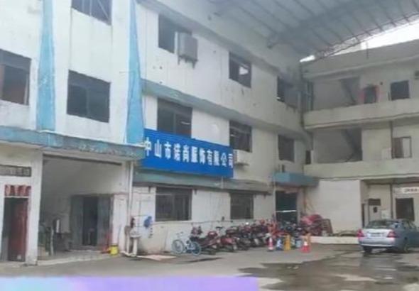 中山市諾尚服飾有限公司_才通國際人才網_job001.cn