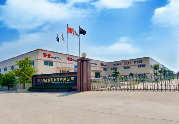 开平市鸿星脚轮制造有限公司_才通国际人才网_job001.cn