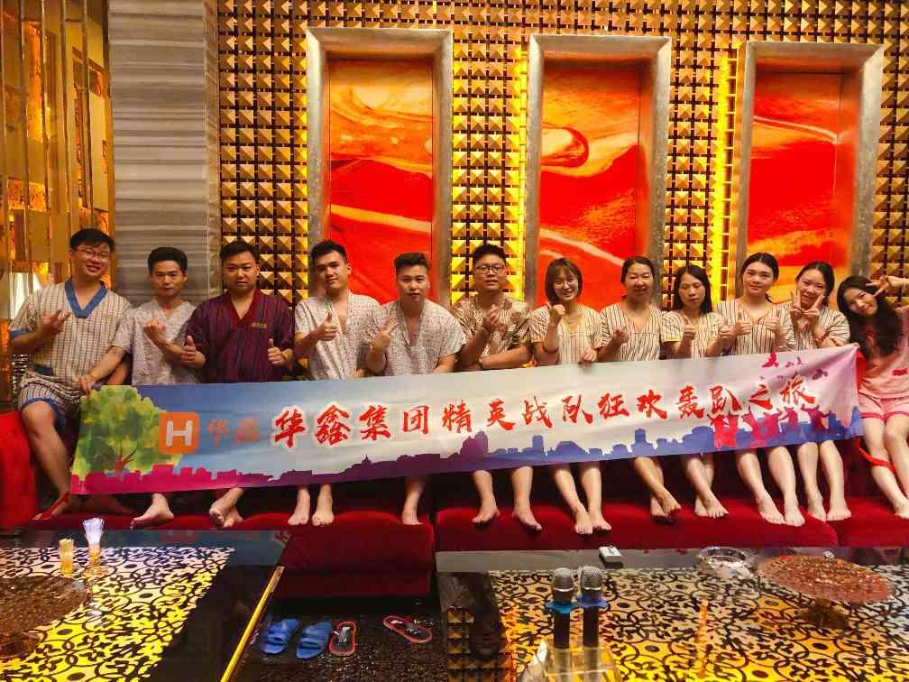 中山市华鑫信息科技有限公司_才通国际人才网_job001.cn