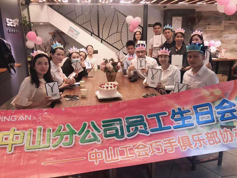 平安普惠小榄分中心_才通国际人才网_job001.cn