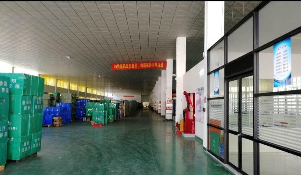 中山市馳翔塑料制品有限公司_才通國際人才網_job001.cn