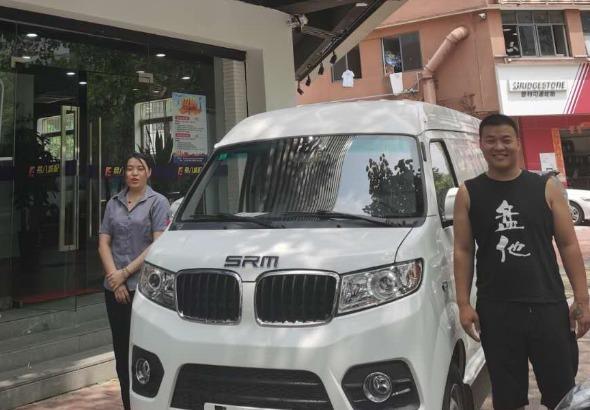 中山市海艺汽车租赁有限公司_才通国际人才网_job001.cn