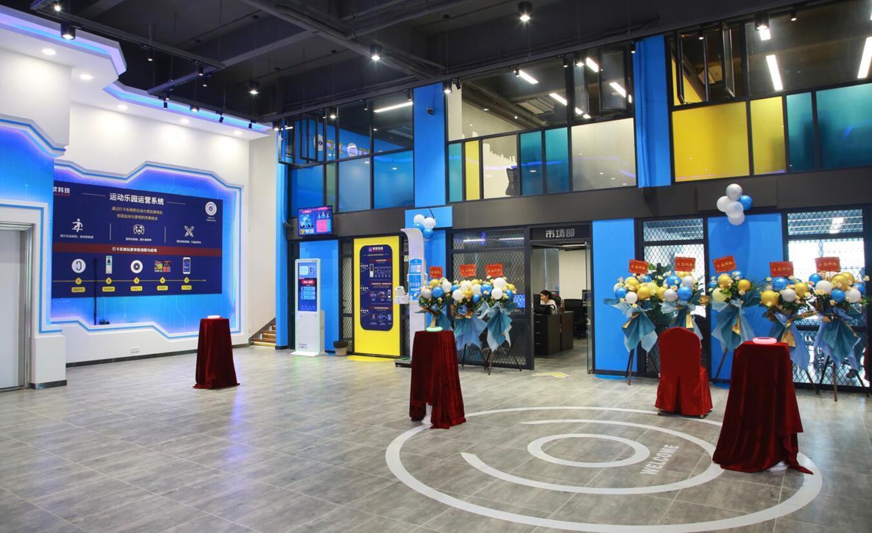 中山市世软软件科技有限公司_才通国际人才网_job001.cn