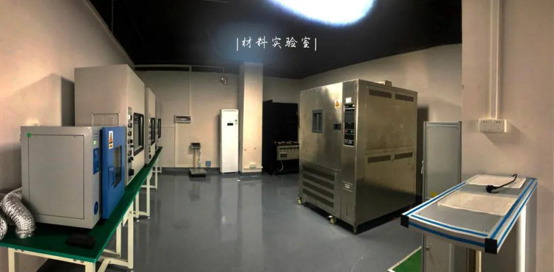 中山市东正检测技术服务有限公司_才通国际人才网_job001.cn