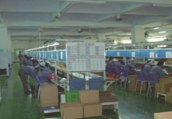 廣東富興商超照明有限公司_才通國際人才網_job001.cn