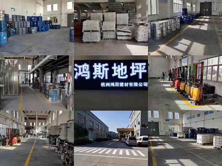 廣東鴻斯建材有限公司_才通國際人才網_job001.cn
