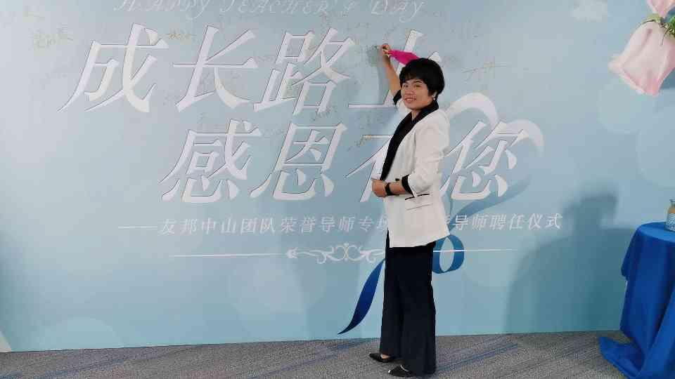 友邦保险有限公司广东分公司-紫马奔腾_才通国际人才网_job001.cn
