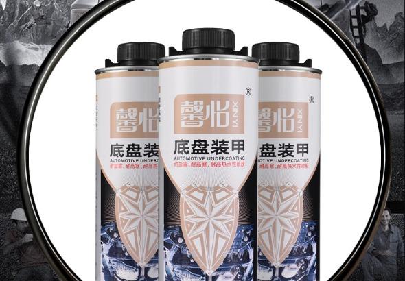 中山市馨怡化工科技有限公司_才通國際人才網_job001.cn