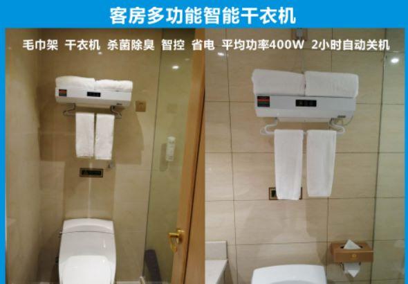 中山市东旅智能厨卫有限公司_才通国际人才网_job001.cn