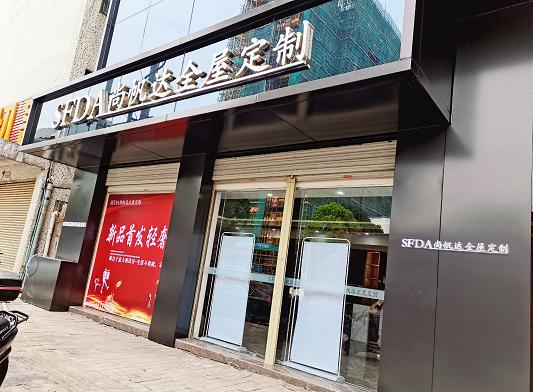 中山市裕美展示制品有限公司_才通国际人才网_job001.cn