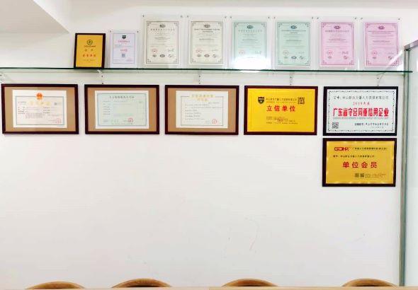中山新生力量人力资源有限公司_才通国际人才网_job001.cn