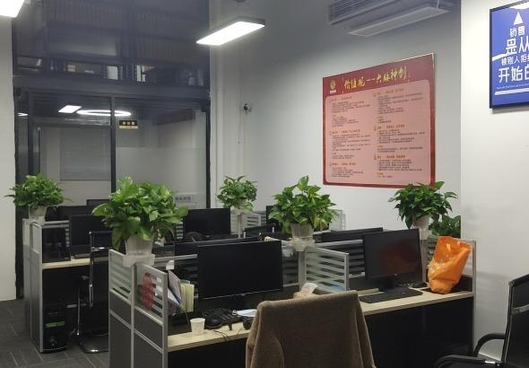 中山市慧赢财税服务有限公司_才通国际人才网_job001.cn