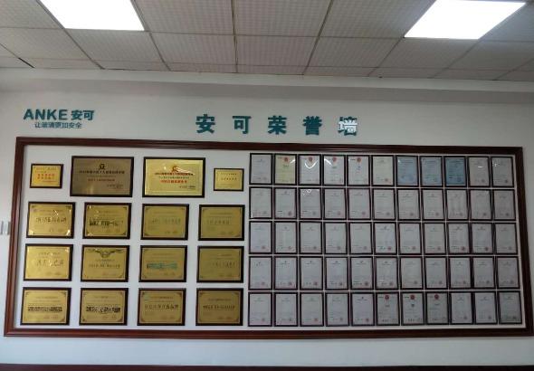 广东安可科技有限公司_才通国际人才网_job001.cn
