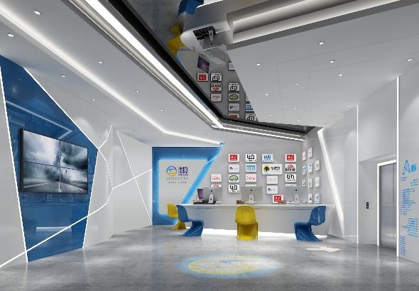 华算邦(广东)科技集团有限公司_才通国际人才网_job001.cn