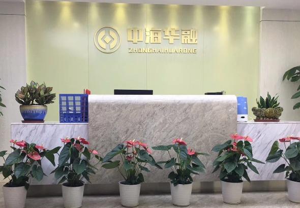 中海华融(北京)投资集团有限公司_才通国际人才网_job001.cn