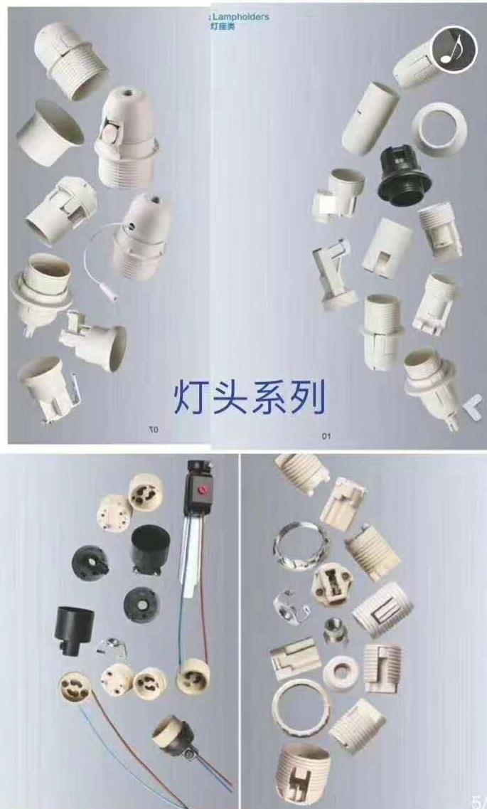 中山市格信电器有限公司_才通国际人才网_job001.cn