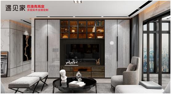 盛威办公家具-广东遇见家家居有限公司_才通国际人才网_job001.cn