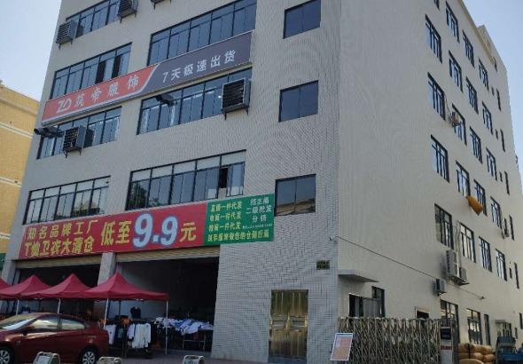 中山市筑帝服饰有限公司 _才通国际人才网_job001.cn