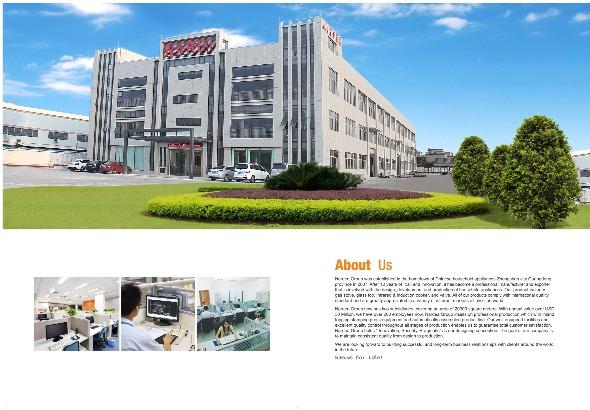 中山市百乐美电器有限公司_才通国际人才网_job001.cn