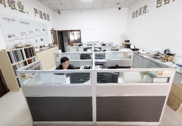 中山宜泰家具有限公司_才通国际人才网_job001.cn