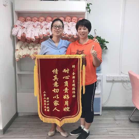 喜爱(中山)家政服务有限公司_才通国际人才网_job001.cn
