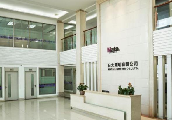 廣東日大照明有限公司_才通國際人才網_job001.cn