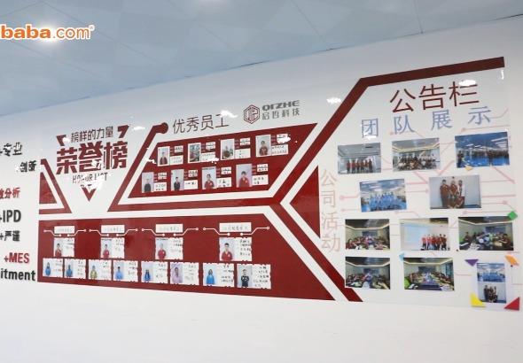 中山市启哲科技有限公司_才通国际人才网_job001.cn