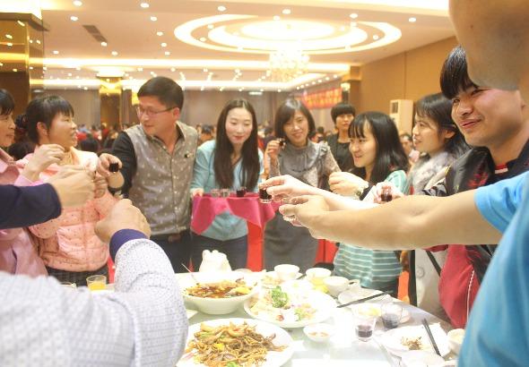 中山市逸光照明科技有限公司._才通国际人才网_job001.cn
