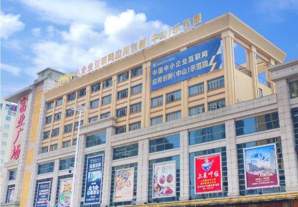 中山市富业广场发展有限公司_才通国际人才网_job001.cn