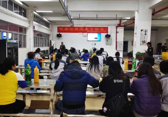 中山高木电子科技有限公司 _才通国际人才网_job001.cn