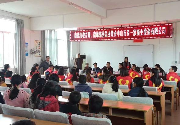 中山市有一家商业投资有限公司._才通国际人才网_job001.cn