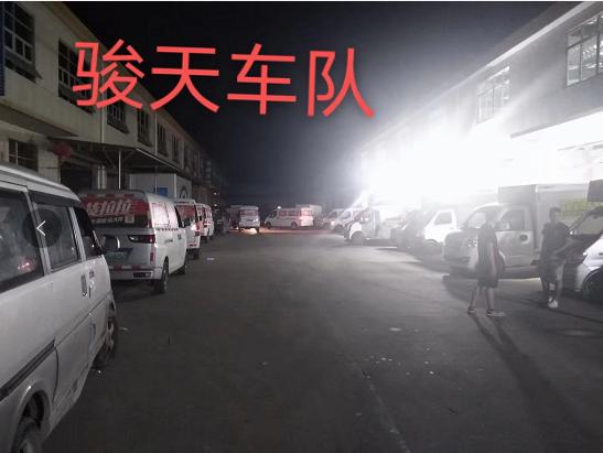 中山市骏天汽车销售有限公司_才通国际人才网_job001.cn