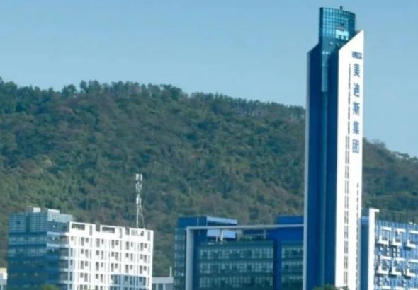 美迪斯智能装备有限公司_才通国际人才网_job001.cn