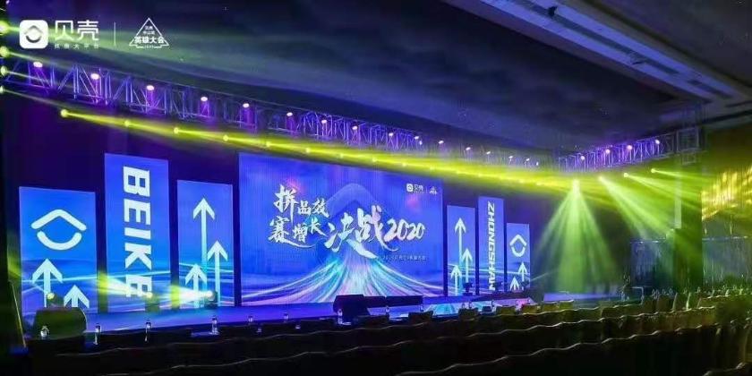 中山闹海科技有限公司-repeat_才通国际人才网_job001.cn