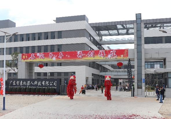 广东智意机器人科技有限公司_才通国际人才网_job001.cn
