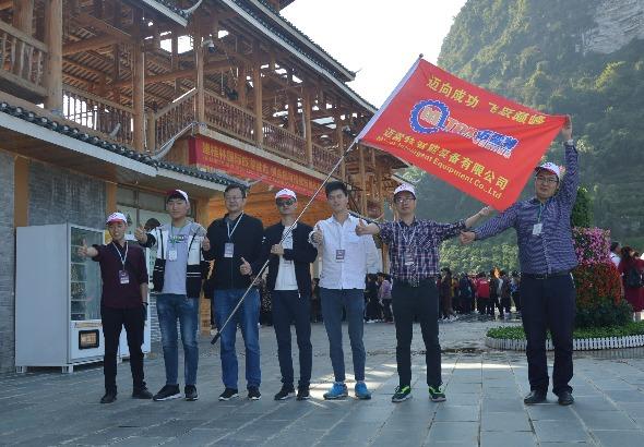 中山迈雷特智能装备有限公司_才通国际人才网_job001.cn