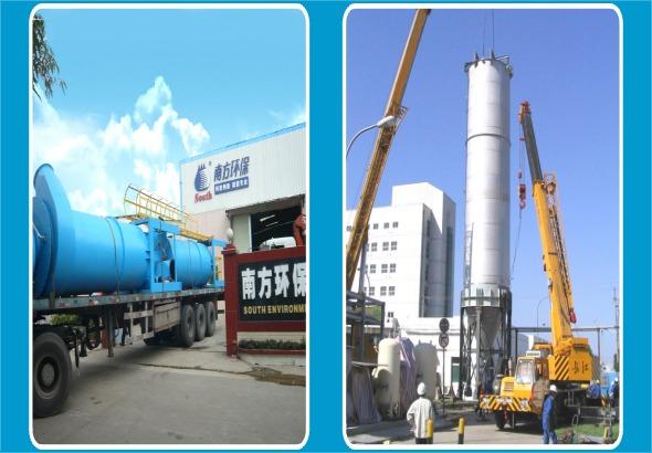 中山市南方环保工程设备有限公司_才通国际人才网_job001.cn