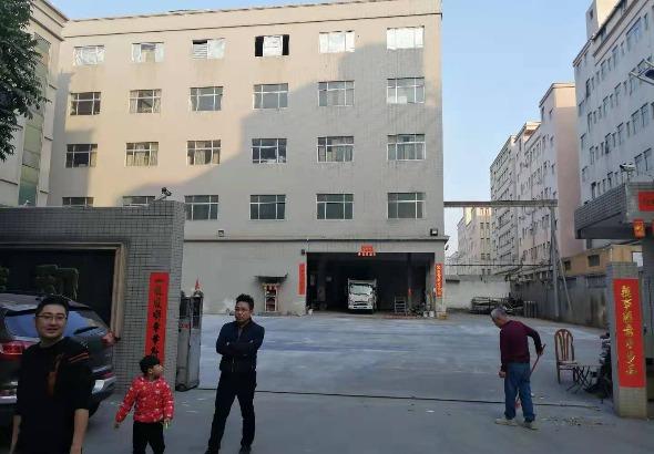 中山市沃顿照明科技有限公司_才通国际人才网_job001.cn