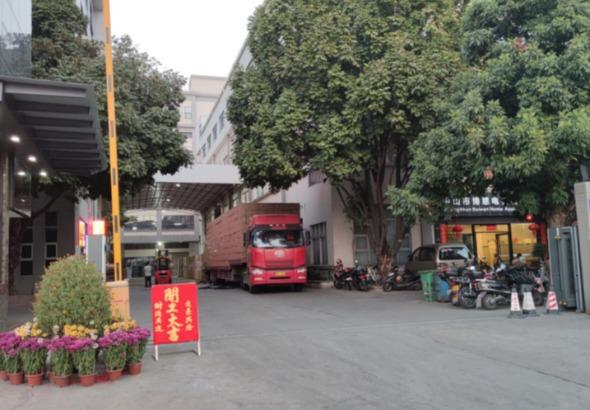 中山市博恩电器有限公司_才通国际人才网_job001.cn
