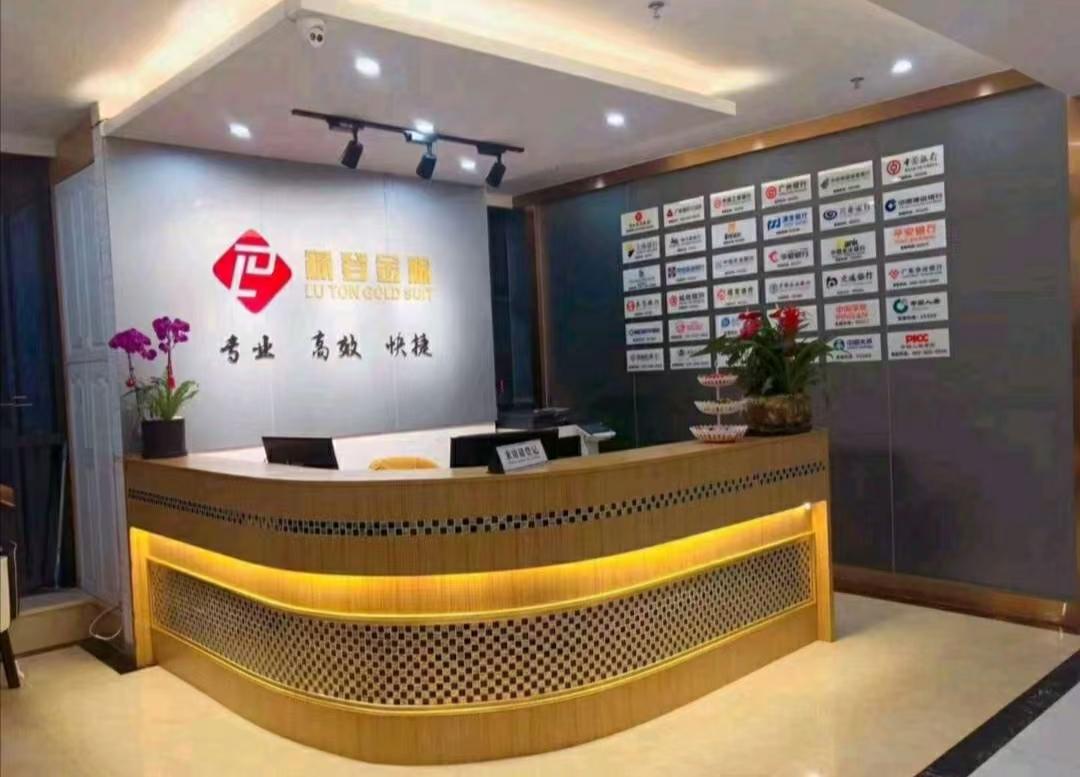 中山市禄登信息科技有限公司_才通国际人才网_job001.cn