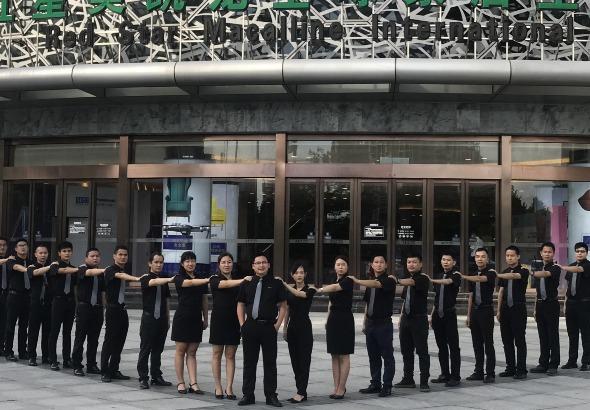 中山市典格家居用品有限公司_才通国际人才网_job001.cn